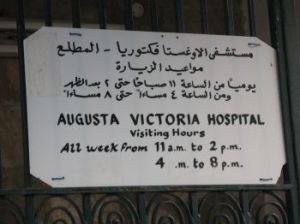Augusta-Victoria-Hospital-sign1